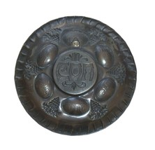 Judaica Pesach Passover Vintage Red Copper Plate Israeliana 1960's Wall Hang image 2