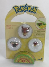 Pokemon Tomy Mini Figure - EEVEE with Accessories & Case (1 inch) - New - $11.01