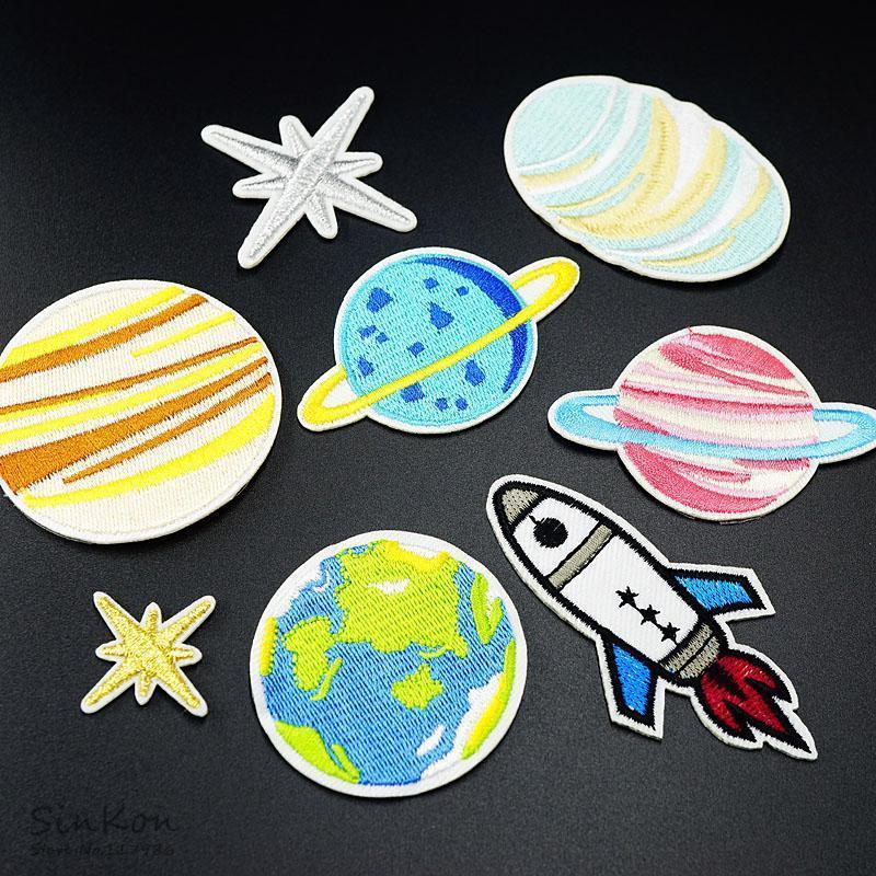 8pcs Lot Universe Space Exploration Planet Badges Applique Iron Embroidery Patch