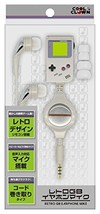 Retro GB Game Boy Earphone Mic [Nintendo 3DS | PlayStation Vita] F/S w/T... - $25.36