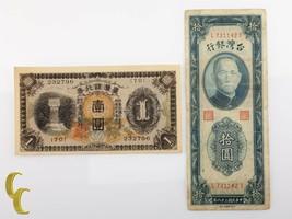 1933-1949 Taiwan 2 pc Note Lot 1 Yen & 2 Yuan (F-AU) Condition - $56.12