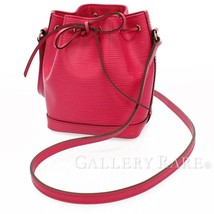 LOUIS VUITTON Nano Noe Epi Leather Hot Pink M42573 Shoulder Bag France A... - $934.15