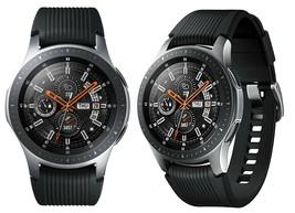 Samsung Galaxy Watch 46mm   Bluetooth / WiFi Smartwatch Silver