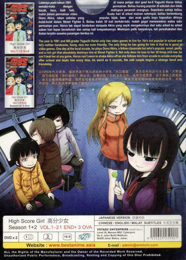 High Score Girl Season 1+2 Vol.1-21 End + 3 OVA English Sub Ship From USA