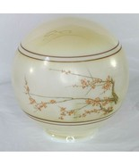 Vintage Ceiling Light Fixture Globe Brown Tan Orange Cherry Blossom Round - $49.49