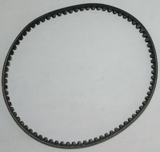 Polaris 0450239 ATV Drive V Belt Genuine OEM part image 3