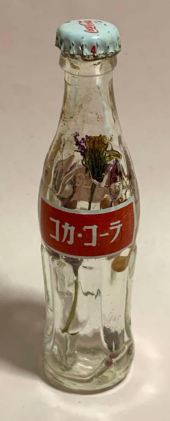 Japan coke4