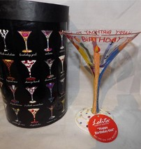 LOLITA Happy Birthday-tini Martini Glass with Recipe and Original Packaging - $27.72