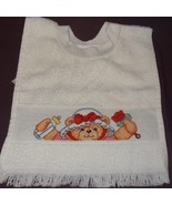 New Baby Bib Teddy Bear Girl Rattle Bottle Handmade Finished Cross Stitch - $25.83