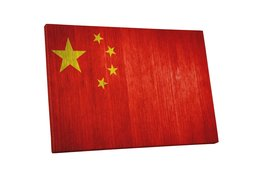 "Pingo World 0621Q699EPA ""Vintage Republic of China Flag"" Gallery Wrapped... - $158.35"