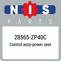 28565ZP40C Nissan CONTROL ASSY, New Genuine OEM Part - $280.24