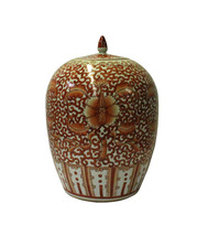 Chinese Orange Red White Floral Scroll Pattern Porcelain Point Lid Jar c... - $250.00