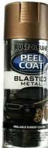 1 Ct RUST-OLEUM Spray Paint Peel Coat Comfortable Tip Blasted Metal Gold... - $15.99