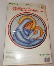 "New Nativity Christmas Counted Cross Stitch Kit No.5541 WonderArt 7"" Hoop - $18.94"