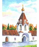 Akimova: CHURCH, landscape, fall, slightly bigger then ACEO - $5.50