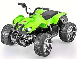 KidsVip - Exclusive Toys for Kids 12V Rocket Sport Edition Quad / ATV Ki... - $399.99