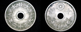 1923 (YR12) Japanese 10 Sen World Coin - Japan - $9.99