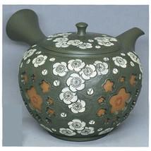 Tokoname Kyusu teapot - SHUNEN - White Plum - 260cc/ml - Pottery steel net - $814.27