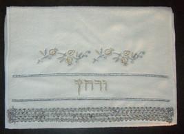 Judaica Passover Seder Matzo Cover Afikoman Towel Set 3 Pieces image 3