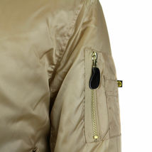 Men's Beige Premium Multi Pocket Padded Zip Up Flight Bomber Jacket w/Defect image 3