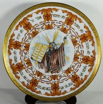 "11"" NIB 1978 Goebel West Germany Porcelain Plate Ten Commandments Ispanky  - $18.99"