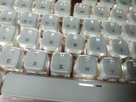 Qsenn ARES-Q150 Korean English Gaming Keyboard Brown Switch USB Wired LED image 4