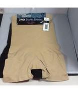 Women's Seamless Shapewear Boyshort 2-Pack Black Fuchsia Nude Black - $29.99