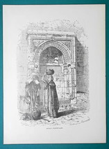 ISRAEL Saracenic Fountain in Jerusalem - 1877 Wood Engraving Illustration - $8.09