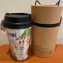 Japan Regional Starbucks Tumbler Kobe 355ml Bland New - $49.30