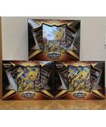 3 Pokemon Shining Fates Pikachu V Boxes NEW LOT OF 3 Brand New Free Shipping - $127.95