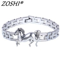 Fashion Punk Horse Stainless Steel Charm bracelet for Women DIY Bracelet... - $8.84