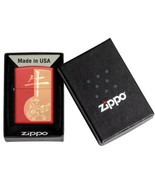 Beautiful Year of the Ox Red Matte Zippo Lighter  - $33.20