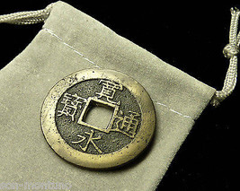 1769-1860 Authentic Japanese Cast Bronze Antique Coin SHOGUNATE 4 Mon 11... - $11.95
