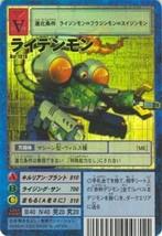 Bandai Digimon Card Booster V 20 Bo-1018 Holographic Raidenmon - $19.99