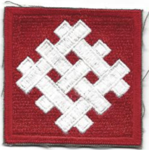 Army 6TH Group Embroidered Patch - $16.24