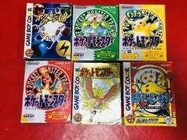 Nintendo Pokemon card GB Red Green Yellow Gold Pinball GBGameboy Box Jap... - $329.04
