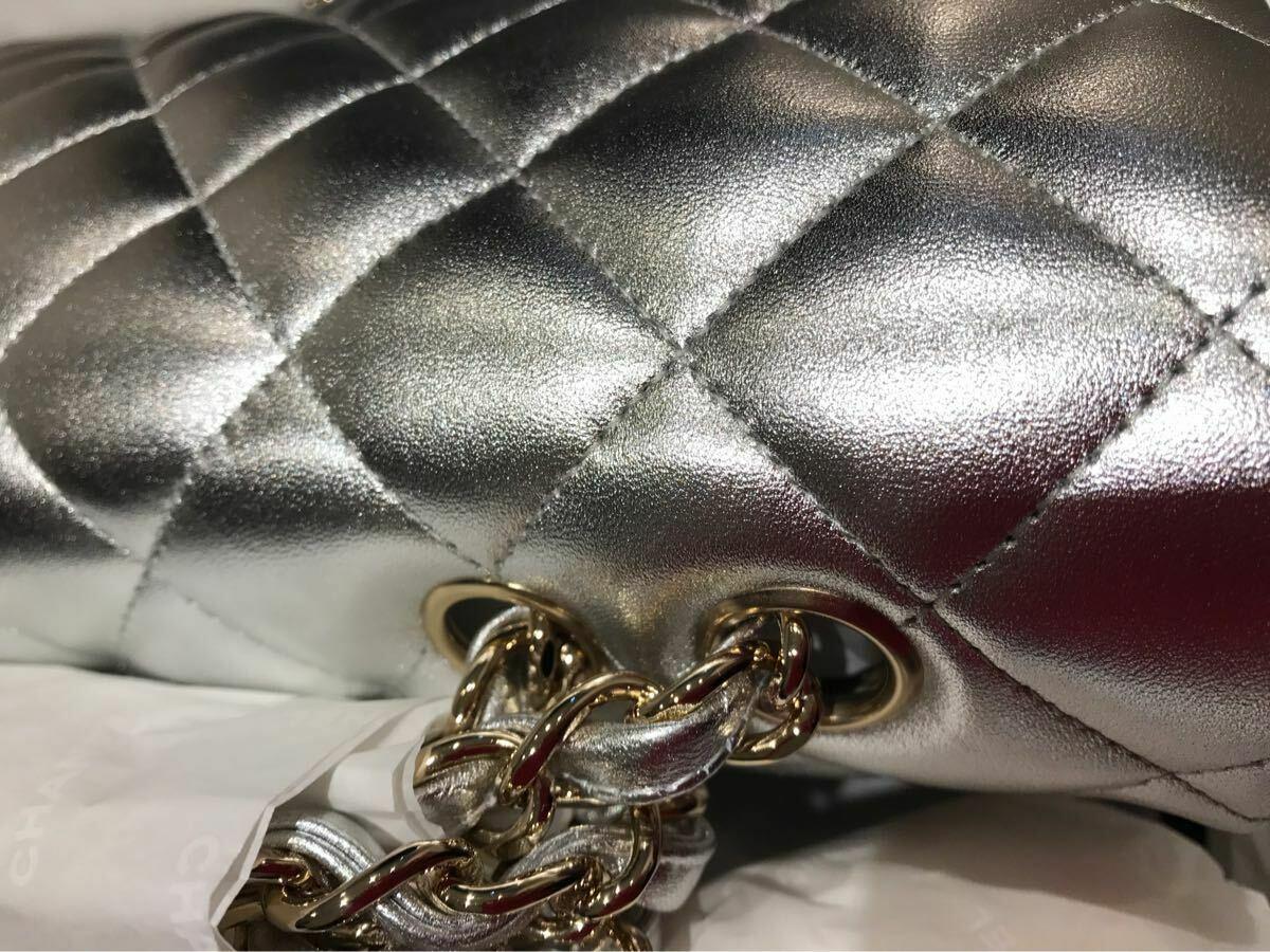 Chanel Matorasse chain bag Deca Matorasse