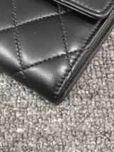 AUTH CHANEL BLACK QUILTED LAMBSKIN LARGE FLAP TRI-FOLD CLUTCH WALLET  image 6