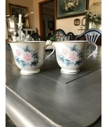 2! Noritake NIGHTSONG Cups 7268 EUC Gold Rim 6 Sets Available - $18.81