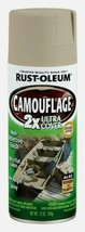Rust-Oleum Specialty Ultra Cover CAMOUFLAGE 12oz Spray Non-Reflective 26... - $14.99