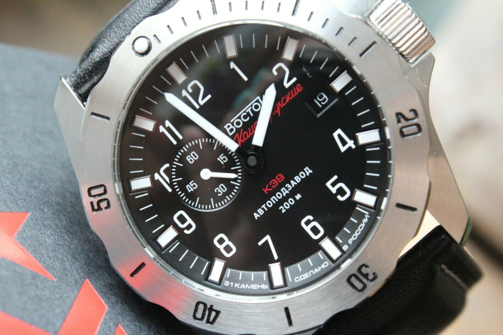 Vostok Komandirsky Russian Mechanical K-39 Military wristwatch 390774