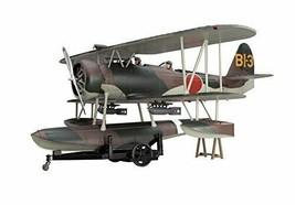 Hasegawa 1/48 Nakajima E8N1 95 Reconnaissance Seaplane(Dave)Model 1 JT97 - $32.48