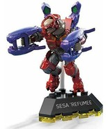 Halo Heroes Elite Sesa Refumee - $7.67