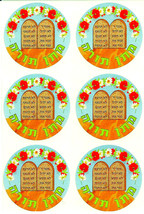Judaica Shavuot Matan Torah Giving Stickers Children Teaching Aid Israel Hebrew