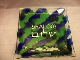 Andreas Meyer Shalom Nahariya art glass plate handmade in Israel blue / ... - $10.84