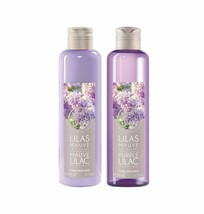 Yves Rocher Purple Lilac Shower Gel 200 ml Purple Lilac Body Lotion, 200ml - $29.69