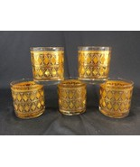"(5) Awesome Vintage Mid Century Modern Gold Bar Glasses 3"" - $49.99"
