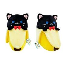 "Snazzy Bananya Banana 16"" in Plush Pillow Stuffed Animal Funko NEW - $56.95"