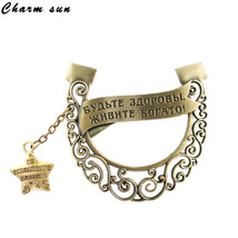 CHARM SUN unique packing/star metal ancient craft/popular - $11.95