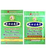 WU YANG BRAND Pain Relief Medicated Plaster 10 Patches Box / SOLSTICE au... - $34.63